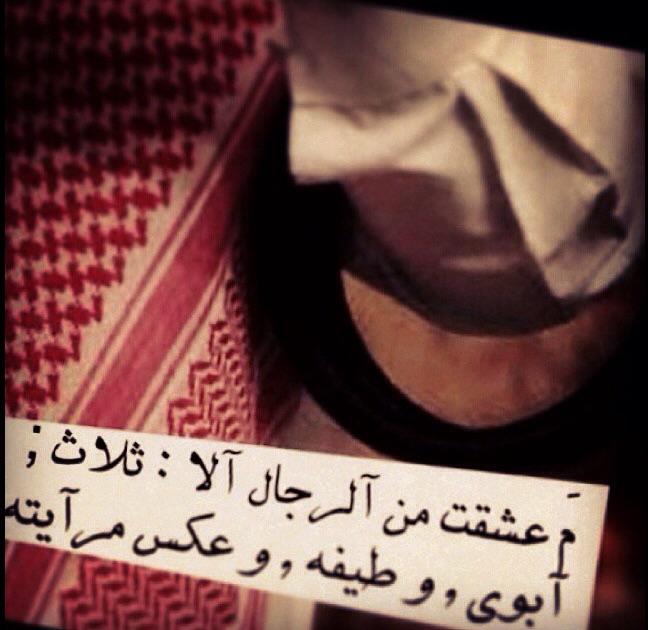 صوره كلمات نساك موتك ليه تنساني