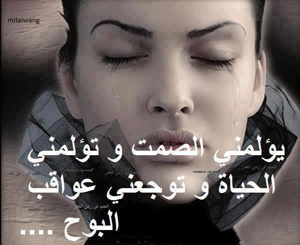 صوره اجمل صور حزينه روعه