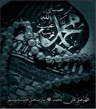 تحضير نصف فضل الدعوة الاسلامية على البشرية