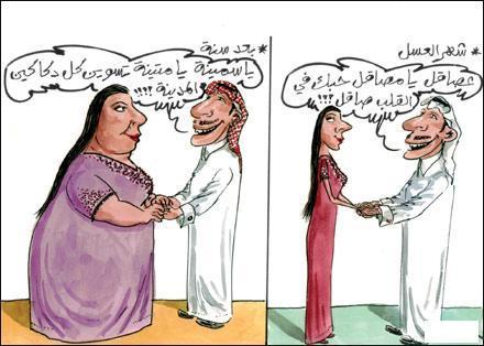 صوره اطرف مقولات البنات قبل الزواج
