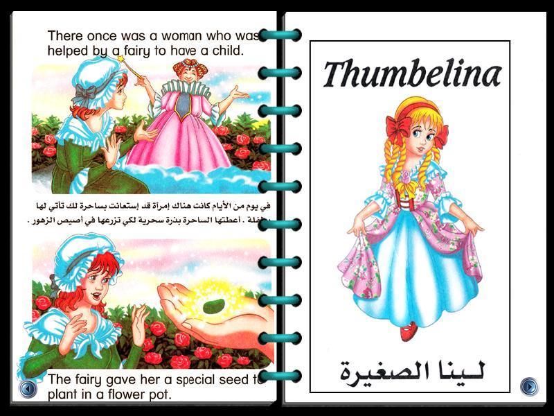 صوره قصص للاطفال باللغة الانجليزية مصورة