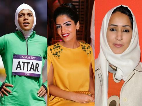 بالصور شخصيات سيدات سعودية ناجحة 738b91fde7920e42d6449644a58e42bb
