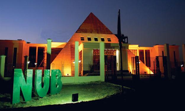 صوره جامعة النهضة في شرق بني سويف
