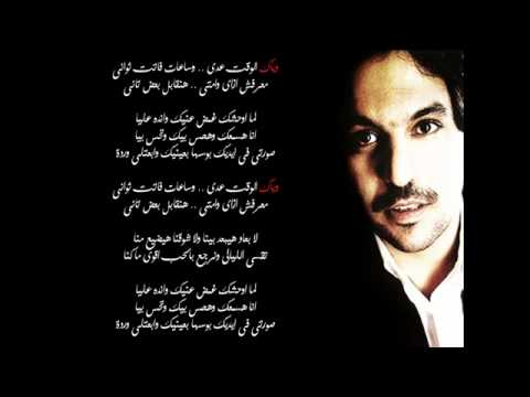 صوره اغنية بهاء سلطان انا مصمم mp3