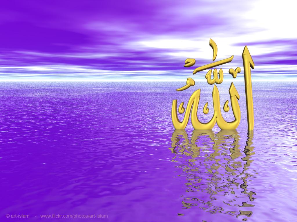 صوره تحميل صور اسلامية للكمبيوتر