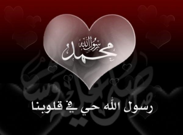 بالصور اجمل شعر في الاسلام شعر عن الفخر بالاسلام 7880194f7bcac71fecaab61cced02716