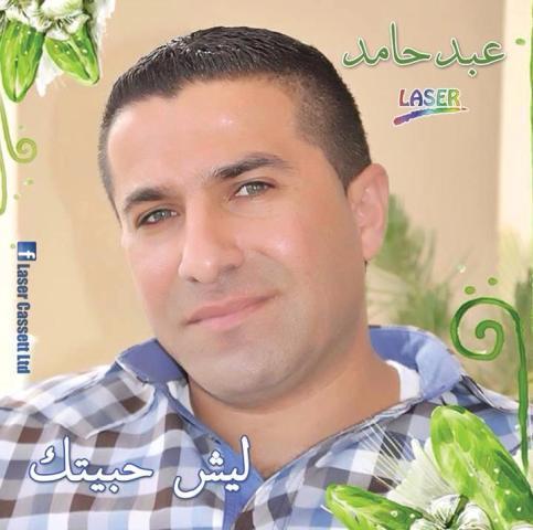 بالصور الفنان الفلسطيني عبد حامد 7985f50952dce4edfaeae166bf5c3f3e