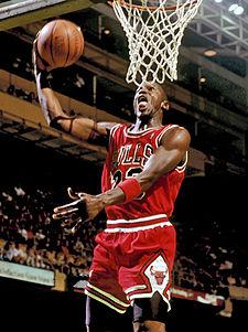 صوره بحث كرة السلة مع الصور