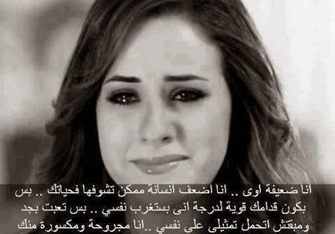صوره بوست حزين للفيس بوك