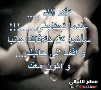 بالصور اشعارات للفيس بوك جميلة 82e71d81ad2d469973c3c1a849b74319