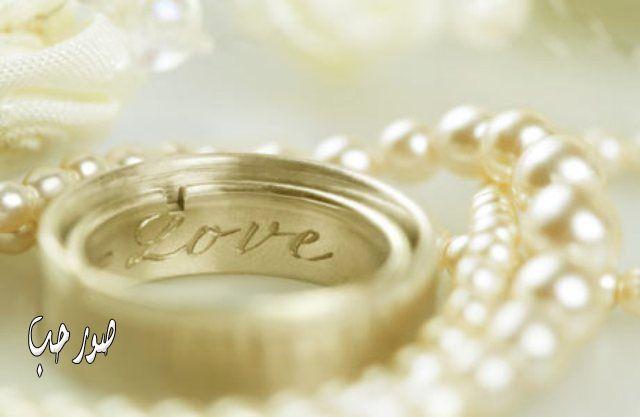 بالصور رؤيا الزواج للمتزوجة في منام 8317bad06ef4d0bfca1401ebb543c51d