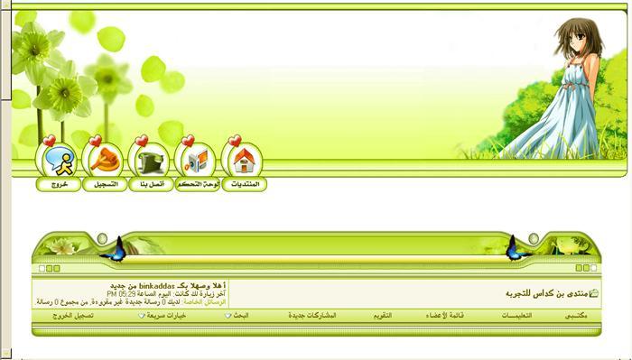 بالصور استايل تصميم اخضر جميل 84ffc5503bf770ad9b9be59e1e737417