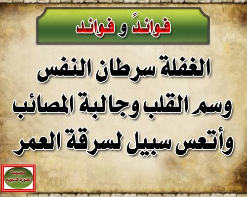 بالصور صور ومواعظ  دينيه جميلة 8705ceb436eec85ac8c5116b9eaf2f75
