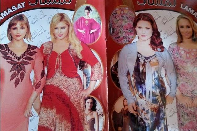 بالصور اخر قنادر عراقية مجلة لمسات للخياطة 87bd5bd2e81f262f9b167bd50c3579de