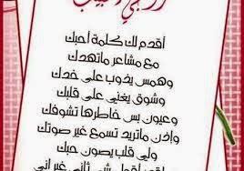 صوره رسايل حب 2018 وغرام ورومانسيه