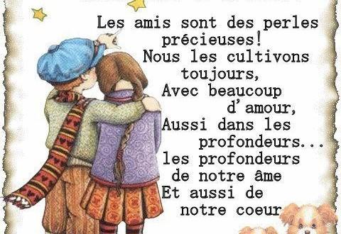 صوره رسالة اعتذار للحبيب بالفرنسية