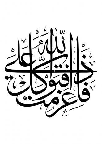 صوره معلومات دينية هامة للمسلمين