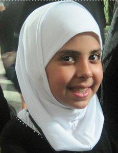 صورة احلى صور رغد بالحجاب