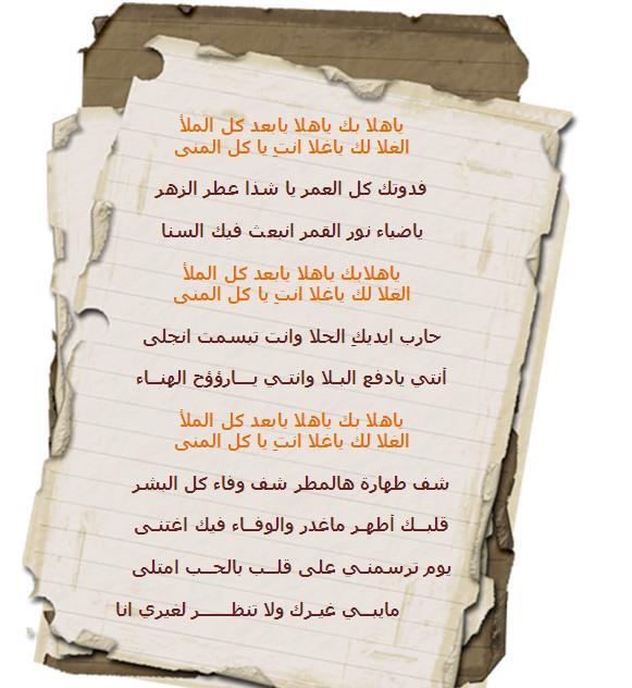 بالصور تحميل اناشيد اسلامية مجانا 90e4e78431f131389e4438d32b4d0e88