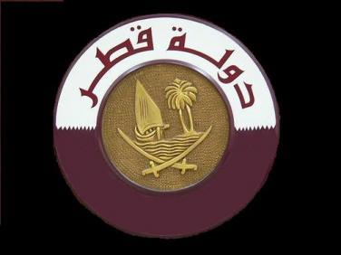 صوره تقرير عن دولة قطر العربية