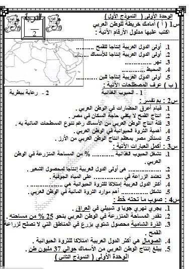بالصور امتحانات متنوعة نصف العام للصف السادس 971ea6c0e1c6dae7b16802b48fa25270
