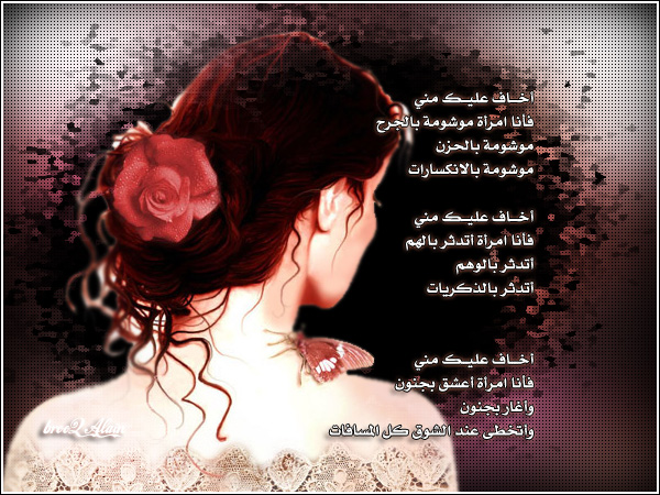 شعر رومانسي 2020, شعر رومانسي للحبيب, شعر رومانسي فيس بوك, شعر رومانسي مصري img_1398982784_409.jpg
