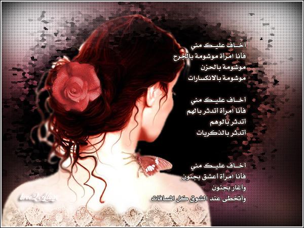 شعر رومانسي 2017, شَعر رومانسي للحبيب, شَعر رومانسي فيس بوك, شَعر رومانسي مصري img_1398982784_409.jpg