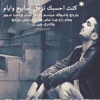بالصور صور عن الزعل والعتاب 994c27c827816350788fd3c10a46d3c9