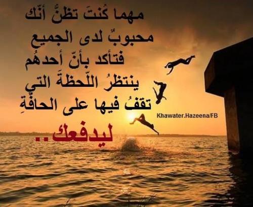 بالصور حكمة جميلة عن الحقد 9a803dafb9b127a5e33c97b9037663d1