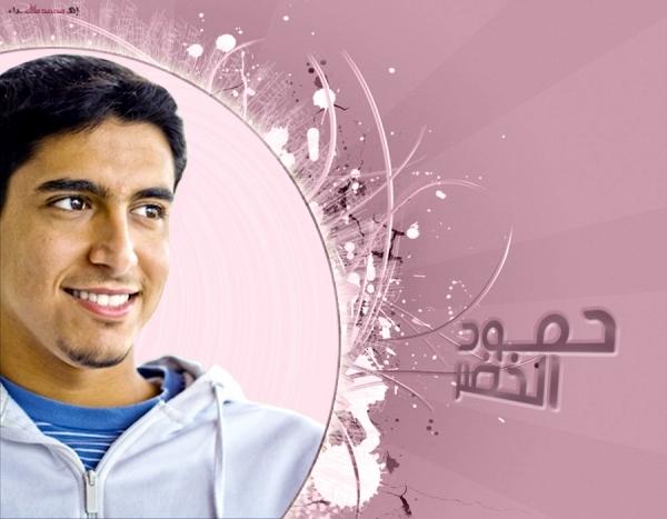 صوره المنشد حمود الخضر mp3