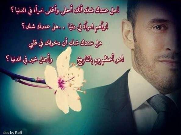 صور بوستات كلمات اغانى حزينه مصريه