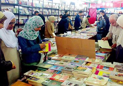 صور معرض الكتاب بالمغرب