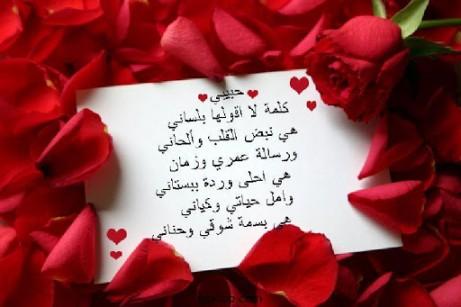 بالصور كلمات صباحية لرومانسيه للحبيب 9d611a374a4e8906bb26e47b5e009a04