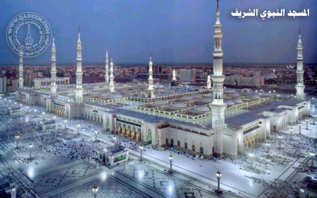 صوره المساجد المفضلة عند الله