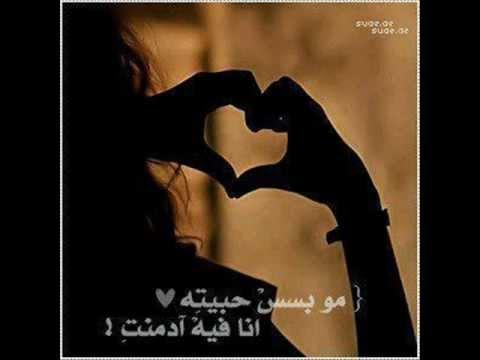 بالصور علمنى كيف يكون الحب الابدي 9eb48c791ae5a8e3f63f246d73de6146