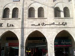 صوره معلومات عن البنك العربي