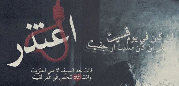 بالصور اقوي رسائل اعتذار لصديق a15798a37da752e7374cd4752db517d7