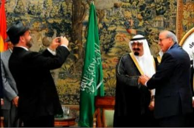 بالصور الاصل في نسب ال سعود a333e152454edae6e8151a2d8dc8a09d