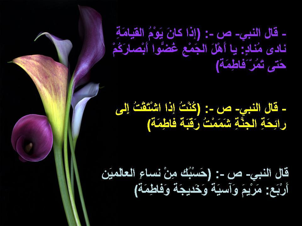 صور كنوز من اقوال الرسول صلى الله عليه وسلم