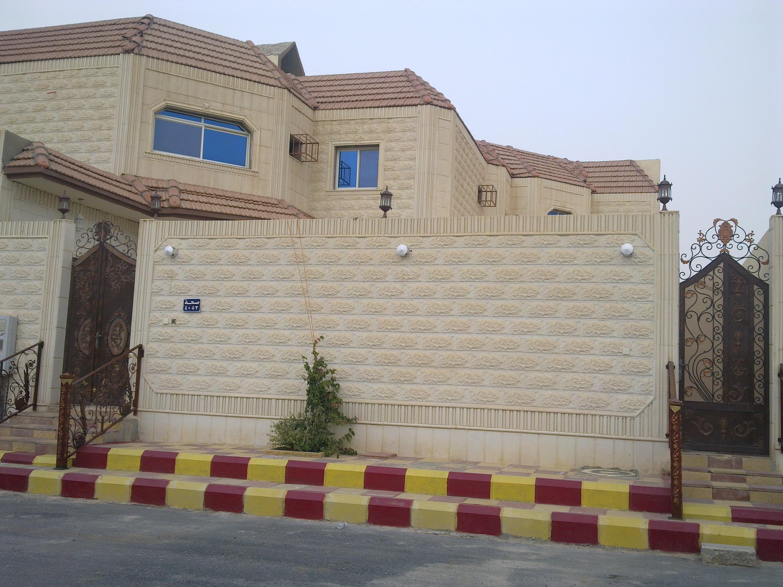 بالصور بيوت للبيع في حفر الباطن a92ca7401fd4a054ff2c70ea8e87e451