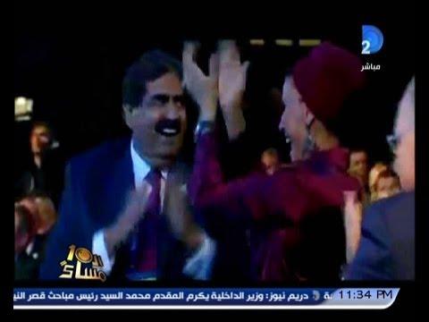 صوره اغنية سما المصري قناه الجزيره