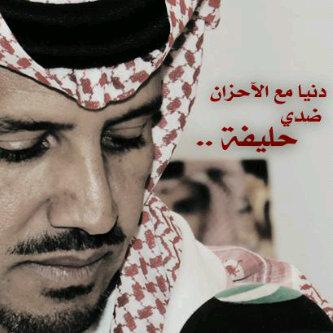 صوره كلمات اغاني خالد عبد الرحمن