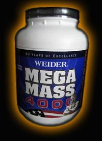 صوره الميجا ماس لزيادة الوزن