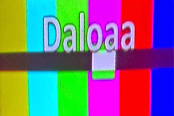 صورة اجدد تردد لقناة دلوعة