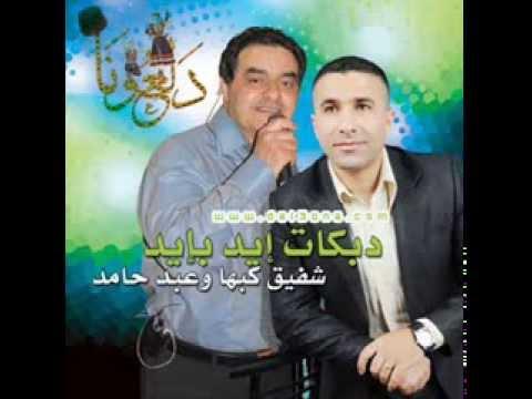 صوره عبد حامد اغاني مطرب فلسطين الفنان الكبير عبد حامد