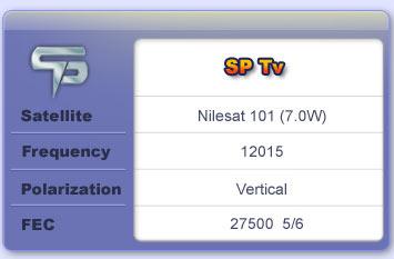 بالصور تردد قناة sptv الجديد على النايل سات b95e264f8de51b6b7c9bd0f4e909e47a