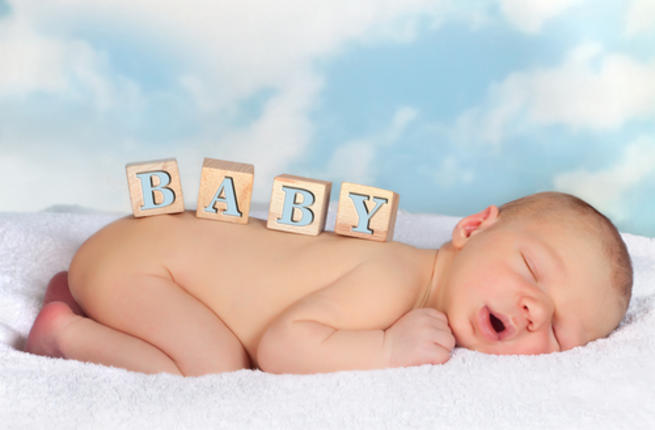 صوره هل يمكن تحديد نوع الجنين في الشهر الرابع