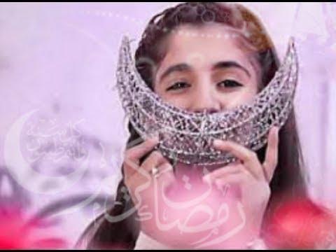 صورة اغاني طيور الجنة رمضان bc6638bea7680d8671e6fe489fdb0439