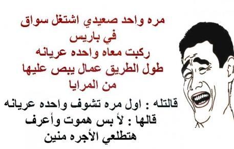 بالصور كلام ضحك على البنات be3e433c8034fe9260dd898db5daa761