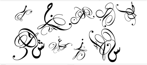 حروف عربية مزخرفة مكتوبة اجمل بنات